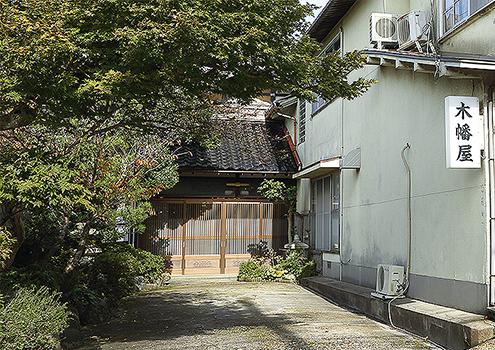 日本料理 木幡屋(こばたや)